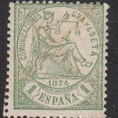 Sellos: 1874 ALEGORIA DE LA JUSTICIA SELLO NUM. 150 - NUEVO CON FIJASELLOS. Lote 212188497