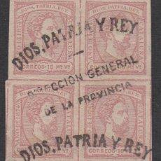Sellos: 1873 CORREO CARLISTA BLOQUE DE 4 DEL SELLO NUM. 157 MATASELLOS DIOS PATRIA Y REY --EXCELENTE---. Lote 212194413