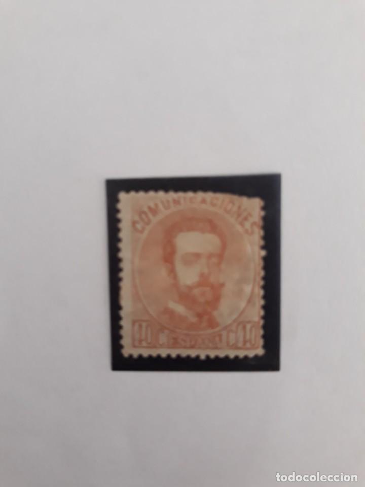 EDIFIL 125 * ESPAÑA 1872 AMADEO 40 CENTIMOS (Sellos - España - Amadeo I y Primera República (1.870 a 1.874) - Nuevos)