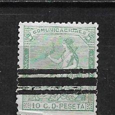Selos: ESPAÑA 1873 EDIFIL 133 BARRADO - 1/58. Lote 212851831