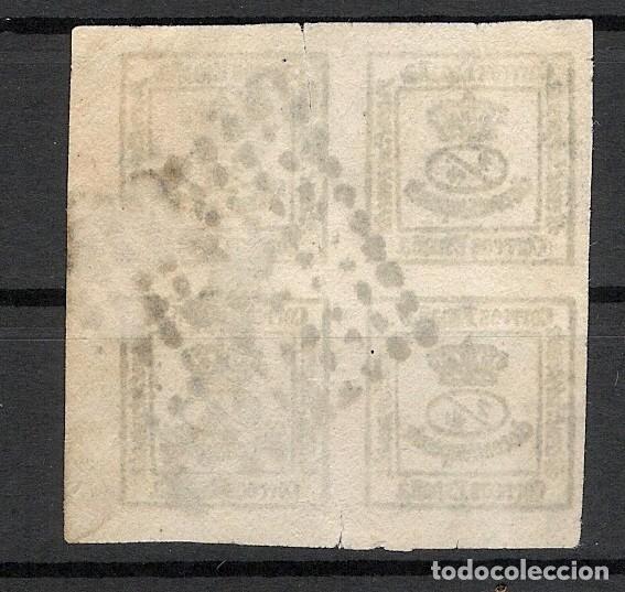 Sellos: LOTE CORONAS MURALES. AMADEO. I REPUBLICA. ALFONSO XII - Foto 7 - 212926695