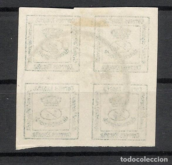 Sellos: LOTE CORONAS MURALES. AMADEO. I REPUBLICA. ALFONSO XII - Foto 9 - 212926695