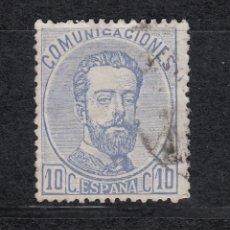 Timbres: 1872 EDIFIL 121 USADO. AMADEO I (720). Lote 212932296
