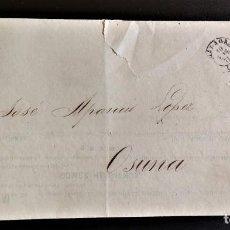 Selos: IMPRESO MÁLAGA 1871 PARRILLA VER INTERIOR EDIFIL 105. Lote 212977300