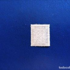 Sellos: 1872 REINADO DE AMADEO I,. Lote 213428348