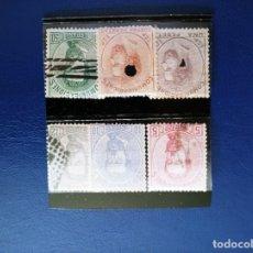 Sellos: 1872 REINADO DE AMADEO I,. Lote 213487191