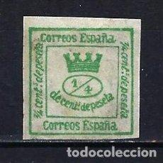Sellos: 1873 ESPAÑA EDIFIL 130 1/4 CORONA MURAL MLG* NUEVO SIN GOMA LIGERA SEÑAL DE FIJASELLOS. Lote 214123415
