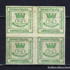 Sellos: 1873 ESPAÑA EDIFIL 130 4/4 CORONA MURAL MNG** NUEVO SIN FIJASELLOS CON ALGO DE GOMA. Lote 214123925