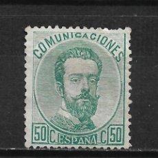 Sellos: ESPAÑA 1872 EDIFIL 126 (*) - 18/28. Lote 214564386