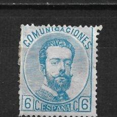 Sellos: ESPAÑA 1872 EDIFIL 119 * MH - 18/27. Lote 214564511
