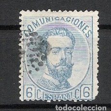 Sellos: 1873. AMADEO I. EDIFIL 119. 6C. AZUL. USADO. Lote 214759146