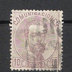 Sellos: 1872. AMADEO I .EDIFIL 120. 10 C. VIOLETA. USADO. BONITO SELLO. Lote 214760442