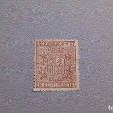 Sellos: ESPAÑA-1874 -I REPUBLICA - EDIFIL 153 - TIPO II- MH* - NUEVO - LUJO - CENTRADO - VALOR CATALOGO 80€.. Lote 215001548