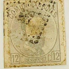 Sellos: ESPAÑA SELLO 1872 REY AMADEO I 12 CENTIMOS VIOLETA CLARO CON MATASELLO. Lote 215032712
