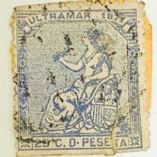 Sellos: SELLO ESPAÑA 1871 ULTRAMAR 25 CENTIMOS AZUL. Lote 215033105