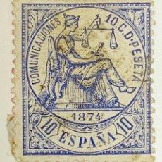 Sellos: SELLO ESPAÑA 1874 ALEGORIA DE LA JUSTICIA 10 CENTIMOS AZUL MARINO. Lote 215033381