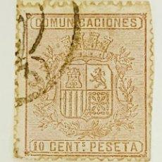 Sellos: SELLO ESPAÑA ESCUDO DE ESPAÑA COMUNICACIONES . AÑO 1874 10 CENTIMOS MARRON DENTADO .. Lote 215033662