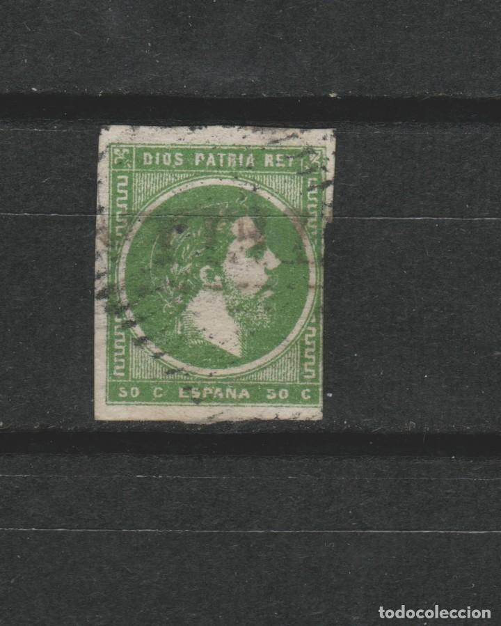 LOTE (11) SELLO CARLOS VII 1875 (Sellos - España - Amadeo I y Primera República (1.870 a 1.874) - Usados)