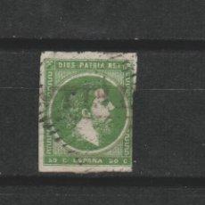Sellos: LOTE (11) SELLO CARLOS VII 1875. Lote 215071888