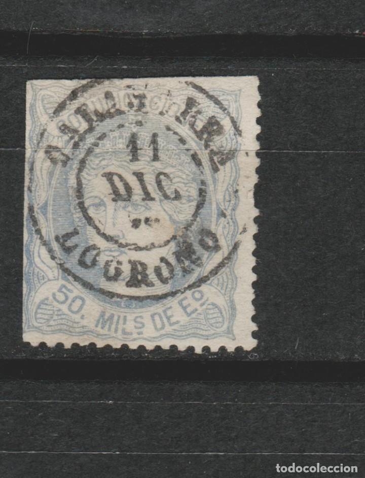 LOTE (11) SELLO GOBIERNO PROVISIONAL 1870 MATA SELLOS LOGROÑO (Sellos - España - Amadeo I y Primera República (1.870 a 1.874) - Usados)