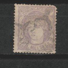 Sellos: LOTE (11) SELLO GOBIERNO PROVISIONAL 1870. Lote 215074310