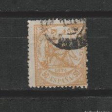 Sellos: LOTE (11) SELLO 1874 ALEGORIA DE LA JUSTICIA. Lote 215074452