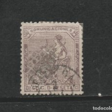 Sellos: LOTE (11) SELLO 1874 ALEGORIA DE LA JUSTICIA. Lote 215074822