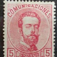Selos: ESPAÑA 1872 AMADEO EDIFIL 118 MH* POSIBLE MARQUILLA, FOTOGRAFÍAS. Lote 215129400