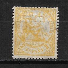 Selos: ESPAÑA 1874 EDIFIL 143 (*) - 18/12. Lote 215139893