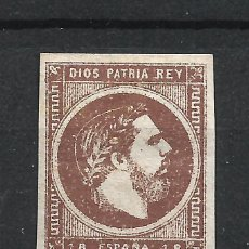 Selos: ESPAÑA 1875 EDIFIL 161 * - 3/29. Lote 215329810