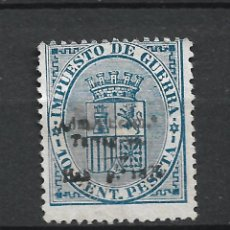Sellos: ESPAÑA 1874 EDIFIL 142A (*) ADM. ECONª - TARRAGONA - HAB.P. 1875 - 18/27. Lote 215334002