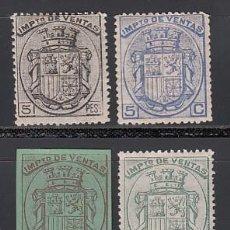 Selos: PÓLIZAS, 1874 IMPUESTOS DE VENTAS. DISTINTOS TIPOS Y VALORES.. Lote 215567356