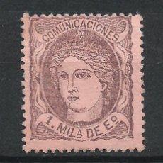 Selos: ESPAÑA 1870 EDIFIL 102 (*) - 19/16. Lote 215693665
