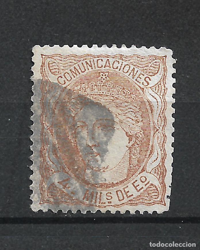 ESPAÑA 1870 EDIFIL 104 USADO - 19/16 (Sellos - España - Amadeo I y Primera República (1.870 a 1.874) - Usados)