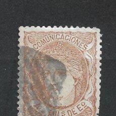 Selos: ESPAÑA 1870 EDIFIL 104 USADO - 19/16. Lote 215696433