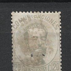 Timbres: ESPAÑA 1872 EDIFIL 123 USADO - 19/17. Lote 215782151