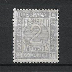 Selos: ESPAÑA 1872 EDIFIL 116 * - 19/17. Lote 215782666