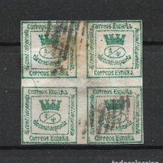 Timbres: ESPAÑA 1873 EDIFIL 130 USADO - 19/17. Lote 215800026