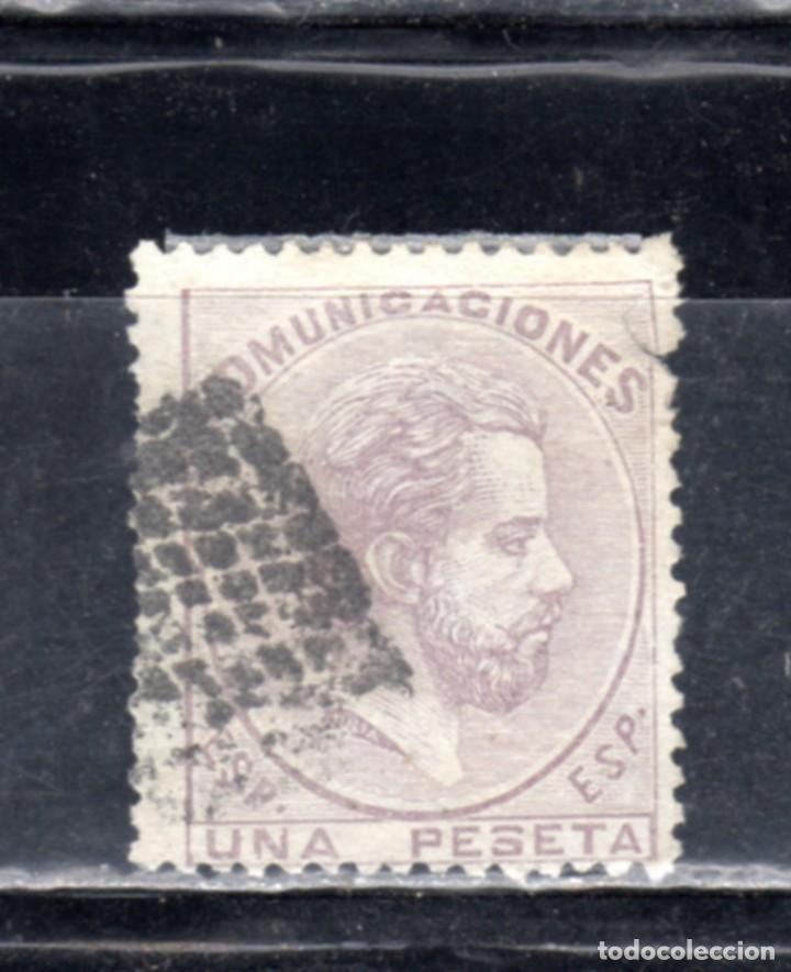 ED Nº 127 AMADEO I USADO (Sellos - España - Amadeo I y Primera República (1.870 a 1.874) - Usados)