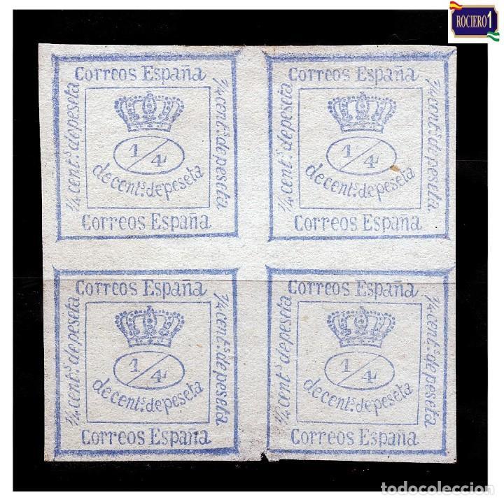 ESPAÑA 1872. EDIFIL 115. CORONA REAL. NUEVO* MH (Sellos - España - Amadeo I y Primera República (1.870 a 1.874) - Nuevos)
