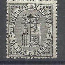 Selos: ESCUDO 1874 EDIFIL 141 NUEVO(*) VALOR 2002 CATALOGO 16.- EUROS. Lote 216594896