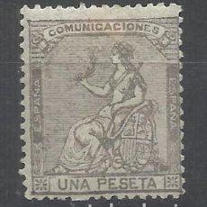 Selos: ALEGORIA 1873 EDIFIL 138 NUEVO* VALOR 2002 CATALOGO 77.- EUROS. Lote 216595440