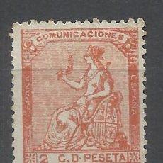 Selos: ALEGORIA 1873 EDIFIL 131 NUEVO(*) VALOR 2002 CATALOGO 23.- EUROS. Lote 216595641