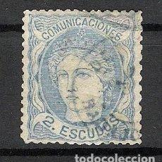 Selos: EDIFIL 112 (º) 2 ESCUDOS AZUL ALEGORÍA AZUL 1870. USADO BADAJOZ. Lote 217020753
