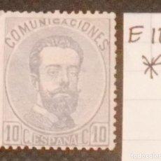 Timbres: NUEVO - EDIFIL 121 - SPAIN 1872 - MH * - CON FIJASELLOS. Lote 217164446