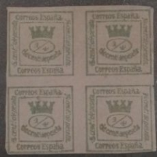 Sellos: USADO - EDIFIL 130 - SPAIN 1873 -. Lote 217166162