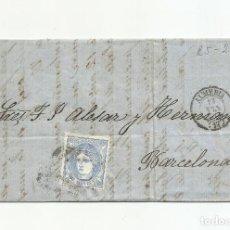Sellos: CIRCULADA Y ESCRITA PEDIDO SALCHICHON Y BOLAS DE BILLAR 1871 DE ALMERIA A BARCELONA. Lote 217454516