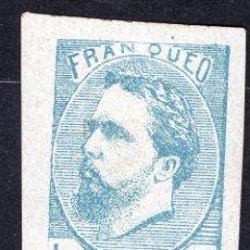 Sellos: ESPAÑA /1873/MH/SC# X2/ SELLO CARLISTA / REIMPRESION?? / EDIFIL 156. Lote 217586347