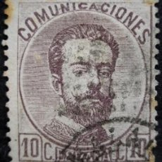 Sellos: ESPAÑA 1872 GOBIERNO PROVISIONAL AMADEO I SABOYA EDIFIL 120 USADO VER IMAGENES DOBLE MATASELLOS. Lote 218320557