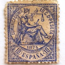 Sellos: SELLOS ESPAÑA 1874. I REPUBLICA. EDIFIL 145. USADO. ALEGORIA DE LA JUSTICIA.. Lote 218470980